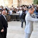 AL-MASIH MENURUT YUDAISME