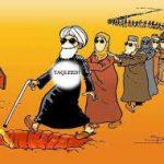 DUNIA ISLAM BUTA ATAS APA YANG TERJADI DIYAMAN