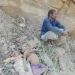 PENYELIDIK PBB : KOALISI BARAT TERLIBAT KEJAHATAN PERANG DI YAMAN